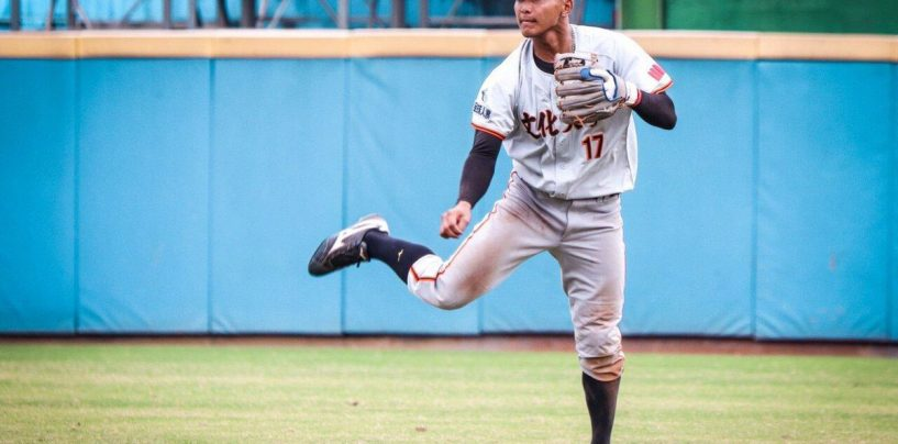 Report: Red Sox Sign Taiwanese Prospect