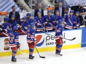 Rangers Win Draft Lottery, Will Pick No. 1 Overall